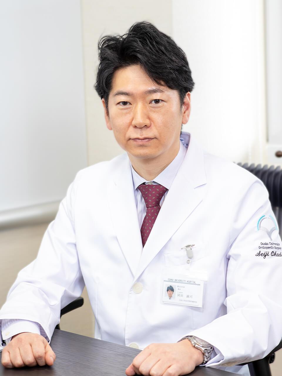 岡田 誠司